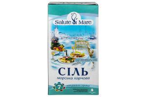 Соль пищевая морская средняя Salute di Mare к/у 750г