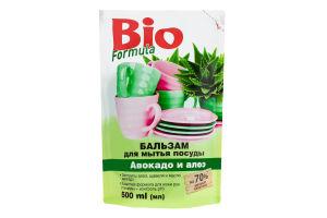 Бальзам для миття посуду Авокадо і алое Bio 500мл
