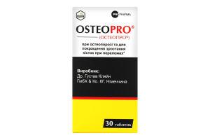 Добавка диетическая OsteoPro 30шт