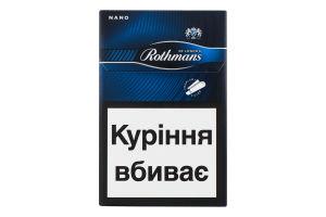 Сигарети з фільтром Nano Blue Rothmans 20шт