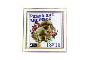 РАМКА Д/ВИШИВКИ 128-015-3/059-14 18Х18СМ