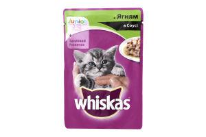 Корм для котят с ягненком в соусе Junior Whiskas д/п 100г