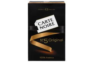 Кофе натуральный жареный молотый №5 Original Carte Noire к/у 250г
