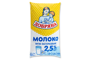 Молоко 2.5% питне пастеризоване Добряна м/у 900г