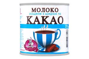 Молоко сгущенное 7.5% с сахаром и какао Заречье ж/б 370г