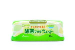 Серветки Moony дитячі вологі антибактеріальні 45шт короб