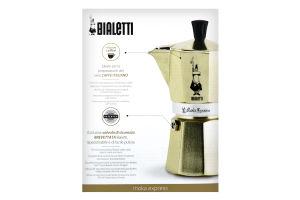 Кофеварка Bialetti Мока Експресс Голд 6 чашек