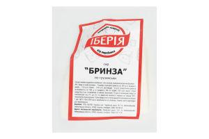 Сир 40% по-грузинськи Бринза Іберія кг