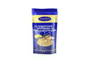 Приправа лимонная к рыбным блюдам Santa Maria м/у 18г