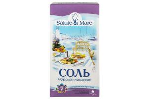 Соль пищевая морская крупная Salute di Mare к/у 750г