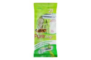 Станок для гоління жіночий одноразовий Pure 3 BIC 2шт