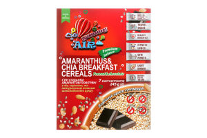 Сухі сніданкі амарантові повітряні Air Yummy Amaranthus&Chia with Chocolate&Nut
