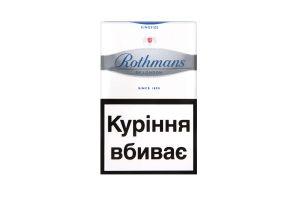 Сигареты Rothmans Silver 20шт