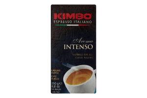 Кофе натуральный жареный молотый Aroma Intenso Kimbo в/у 250г