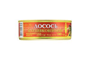 Лосось в оливковій олії Рижское золото з/б 240г