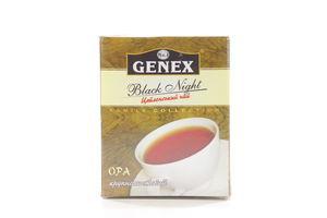 Чай черный крупнолистовой Black Night Genex к/у 90г