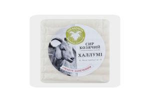 Сыр Лавка традицій Еко Карпати Халлуми 30% коз/мол