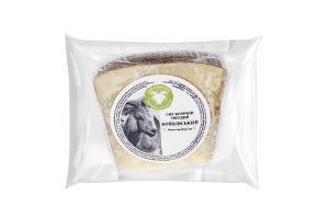 Сир 40% козячий твердий Бойківський Еко Карпати кг