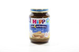 Каша молочная с печеньем от 4 мес Спокойной ночи Hipp 190г