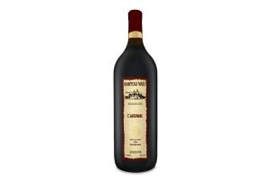 Вино 1.5л 12% червоне сухе Сапераві Kartuli Vazi пл