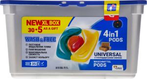 Засіб для прання у вигляді капсул з господарським милом Universal Wash&Free 35шт