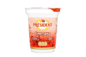 Сметана 30% President ст 350г