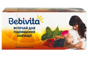 Фіточай для підвищення лактації Bebivita к/у 20х1.5г