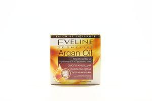 Крем для лица дневной против морщин Argan Oil Eveline 50мл
