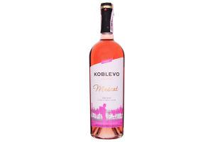 Вино 0,75 9-12% розовое п/сл Мускат Коблево бут