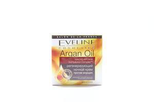 Крем для лица ночной против морщин Argan Oil Eveline 50мл