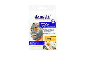 Маска для лица глиняная питательная с матирующим эффектом Dermaglin 20г