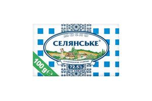 Масло 72.5% сладкосливочное крестьянское Селянське м/у 100г