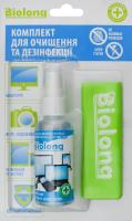 Комплект для очистки и дезинфекции экранов мобильных устройств Biolong 50мл