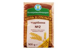 Крупа из спельты измельченная №2 Білоцерківхлібопродукт м/у 900г