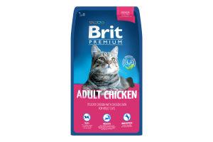 Корм д/дорослих котів Brit Преміум з куркою сухий, кг
