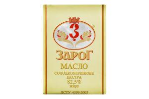 Масло 82.5% солодковершкове Екстра ЗароГ м/у 200г