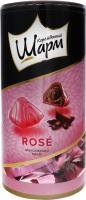 Цукерки Rose та шоколадний крем Королівський шарм АВК туб 235г
