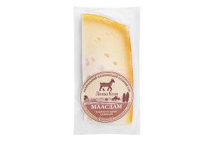 Сыр полутвердый Маасдам Чернолесский козий Лісова коза кг