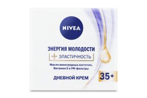 Крем для обличчя денний 35+ Енергія молодості Nivea 50мл