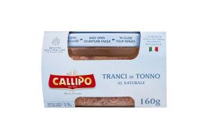 Тунец в собственном соку Callipo Иелоуфин с/б 160г