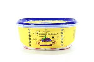 Морозиво Рудь Англійський десерт Чорниця-ожина судок 500г х8