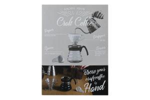 Набор для заваривания кофе V60 Craft №VCND-02B-EX Hario 1шт