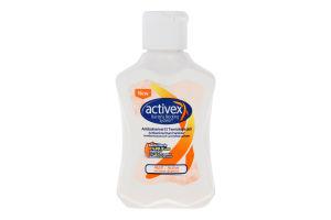 Гель антибактеріальний для очищення рук Active Activex 100мл