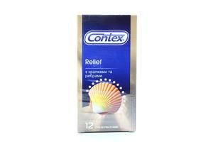 Презервативи Contex Relief 12шт*03.12.