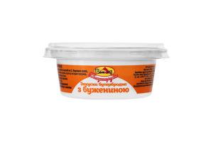 Закуска бутербродная с бужениной Вомонд п/у 100г