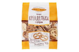 Печиво Крендельки з цукром Київхліб м/у 260г