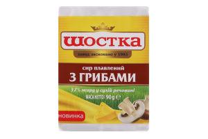 Сир плавлений 37% з грибами Шостка м/у 90г