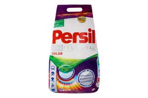 Порошок пральний для кольорових речей Color Persil 13.5кг