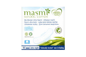Прокладки Masmi Prevent organic 10шт