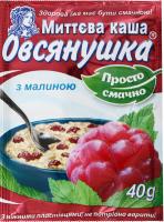 Каша овсяная с малиной Моментальная Овсянушка м/у 40г